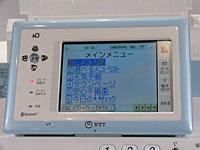 NTT東日本、Lモードonフレッツの...