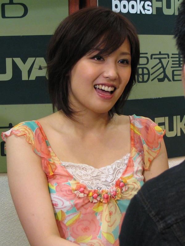 三津谷葉子の画像 p1_32