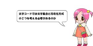 槻ノ木隆の「BBっとWORDS」