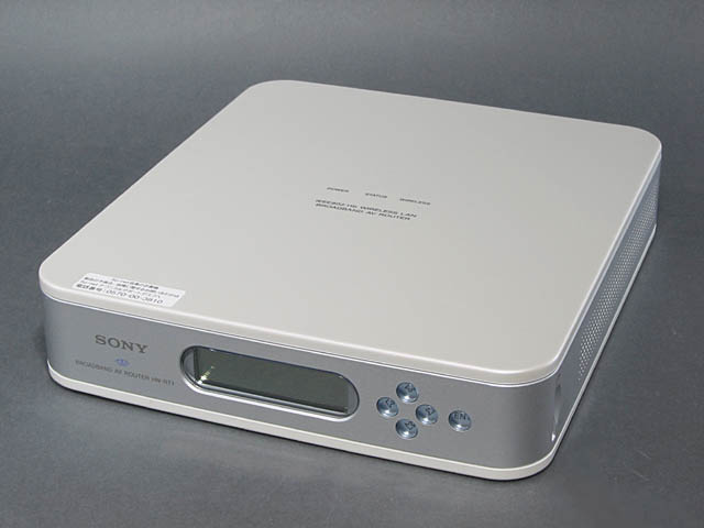 NEC Aterm WA7500H Router Driver Download