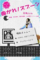 huji_s.jpg