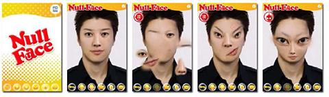 null_s.jpg