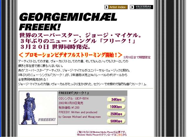 ユニバーサルミュージック (日本)Forgot Password