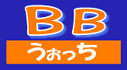 Broadband Watch logo